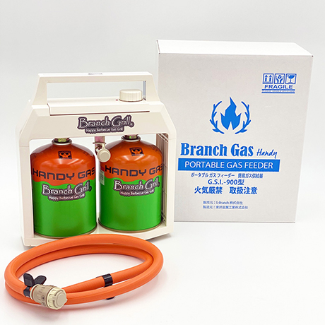 Branch gas本体箱セット